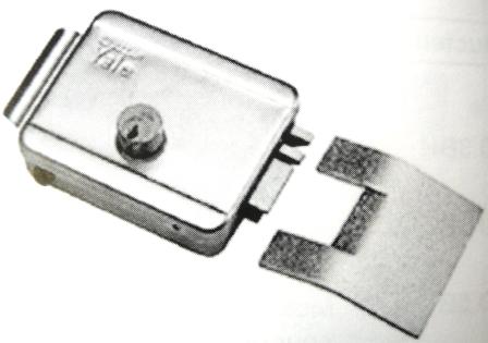 Serrure électrique Ditec SE1