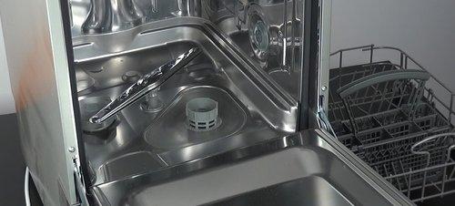 bras cyclage lave-vaisselle
